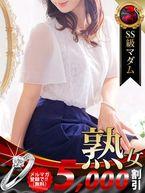 吉永 小百合  (Ultimate3☆最高原石)