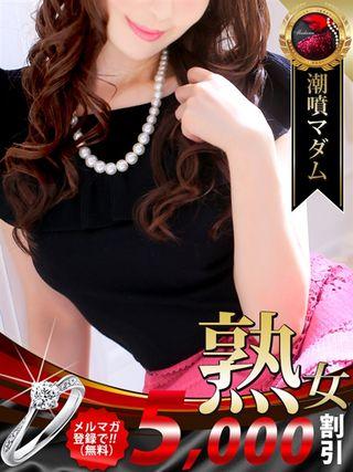 瀬戸 朝香  (モデル究極の美女)