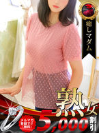 小林 綾子  (素朴なご近所マダム)