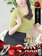 木村 多江  (知的な上品マダム)