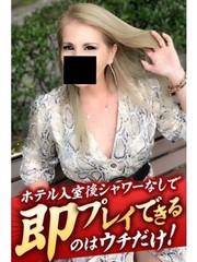 モニカ  (金髪グラマラス美女)