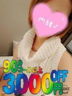 るな  (★素人20歳★)