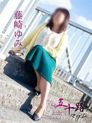 藤崎ゆみこ  (愛らしいお顔のマダム)