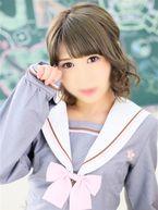 おとめ  (リトル天使のエロス♪)