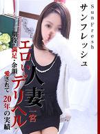 さくらこ   (清楚系ミニマム美女)