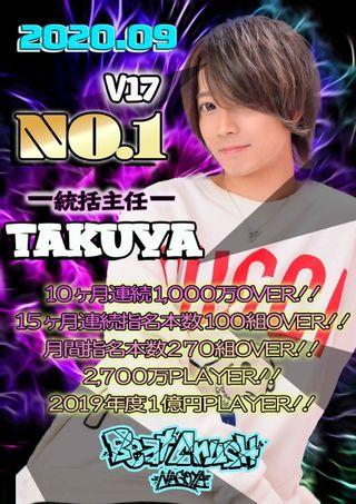 TAKUYA  (店長) 14 Beat Crush Nagoya