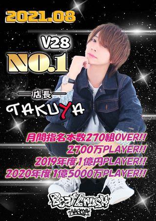 TAKUYA  (店長) 4 Beat Crush Nagoya