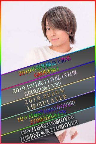 TAKUYA  (店長) 8 Beat Crush Nagoya