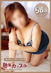 ちよ(昭和39年生まれ)