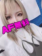 あずさ  (AF無料★ロリ美少女)