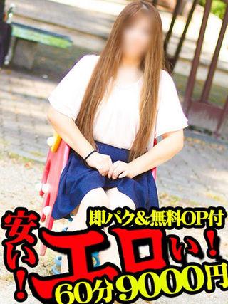 すみれ  (本気印の完全素人!)