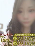 ひなみ  (メチャカワ20歳!)