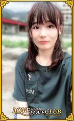 るい  (ド変態候補の女)