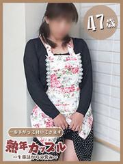 まりな  (昭和49年生まれ)