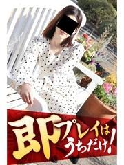 さえ  (王道清楚系美人)