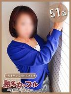さよ  (昭和43年生まれ)