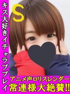 ヒカル  (エロカワ3P対応★)