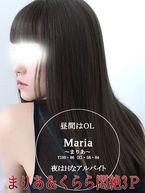 まりあ  (エロの象徴聖母マリア)