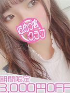きのみ  (ヤリマン天使)