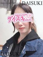 なみえ  (細くて小柄な美少女♪)