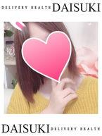 ヒナ  (笑顔が可愛い20歳♪)