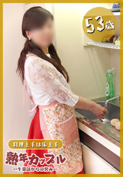 ひなの(昭和44年生まれ)