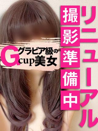 みらい  (衝撃Gウルトラ美女)