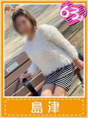 島津  (即な!美熟女入店!)