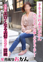 めぐみ  (純白Tシャツと美肌おかん)
