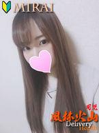 みらい  (25日(月)初登場♪)