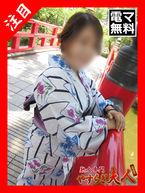 円城ひとみ  (Icopの潮ふき熟女)