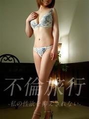 佐倉舞  (可愛さ&妖艶さの若妻)