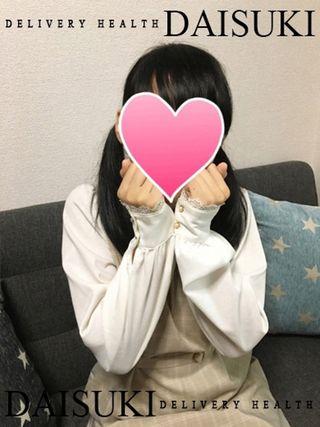 みい  (未経験18歳の衝撃!)