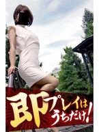 りほ  (面接官絶賛)