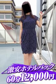 七瀬  (エロE乳の誘惑!)