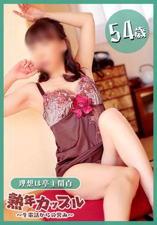 たまき(昭和43年生まれ)