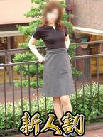 石田  (清楚濃厚ご奉仕美熟女)