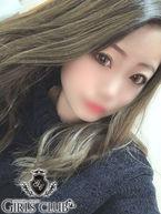 りるむ  (カワイイ系癒し美女)