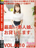 結衣菜  (愛おしさ100%)