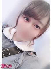 小幡つきな  (60分9千円)