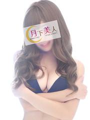 みお  (素人系美少女)