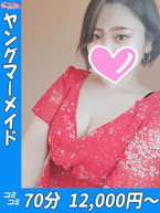 しの  (性欲強めどエロ娘♪)