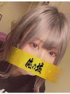 あひる  (SSS級Eカップ美少女)