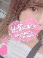 ルア  (9/23デビュー新人割OK)