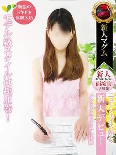 戸田 菜穂  (9/29入店)