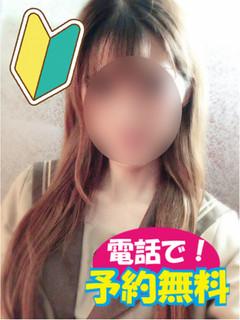 オトハ  (スレンダーS級美女)