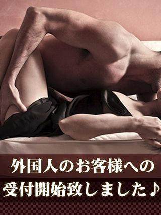 【 特 報 】女の子限定企画ッ!!  (継続開催中ッ!!)