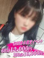 かみ  (☆黒髪美少女☆)