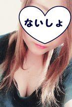 あき  (10/15入店☆)