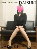 つきな  (19歳!完全ド素人♪)